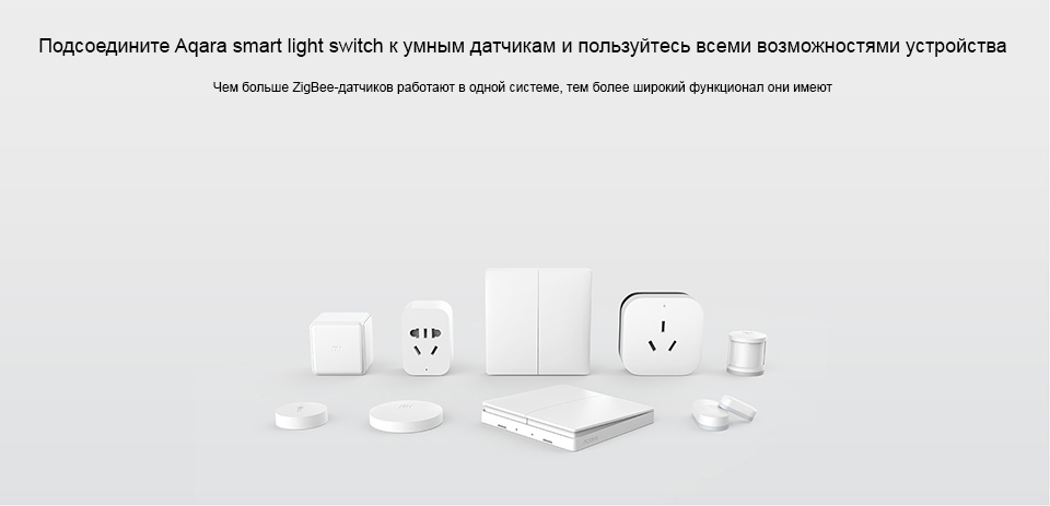 Remote switch for Aqara Smart Light Wall Switch